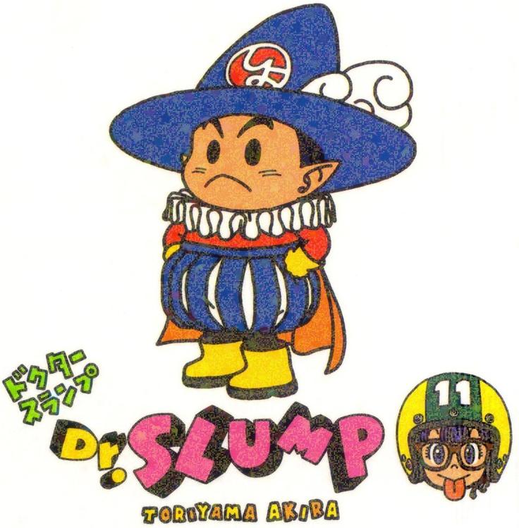 Dr Slump Manga: Manga Style Images On Pinterest