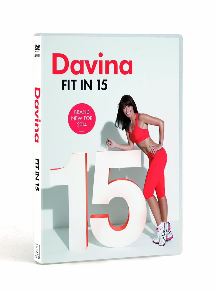 The Davina - Fit In 15 DVD is Davina McCall's new fitness DVD for 2014, and includes four 15-minute workouts for toning, fitness and weight loss.
