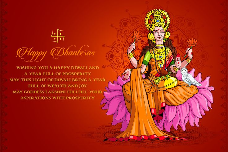 Happy Dhanteras Godess Lakshmi  HD Wallpaper  Happy Dhanteras Wallpapers, Laxmiji Wallpapers, Gold Coins, Blessings, Laxmiji Foot print, 2013, Diwali, HD, Greetings, Photos, Images