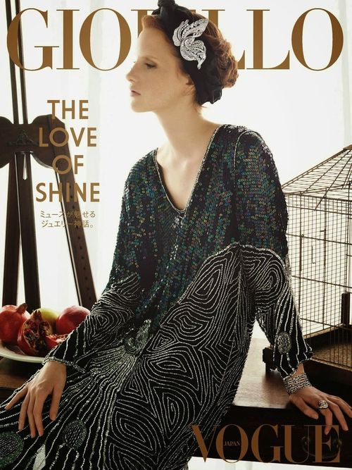 Magazine Cover: Magda Jasek by Henrique Gendre for Vogue Japan Gioiello, December 2013