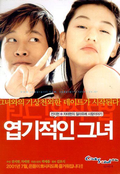 My Sassy Girl Korean movie starring Cha Tae-Hyun and Jeon Ji-Hyun
