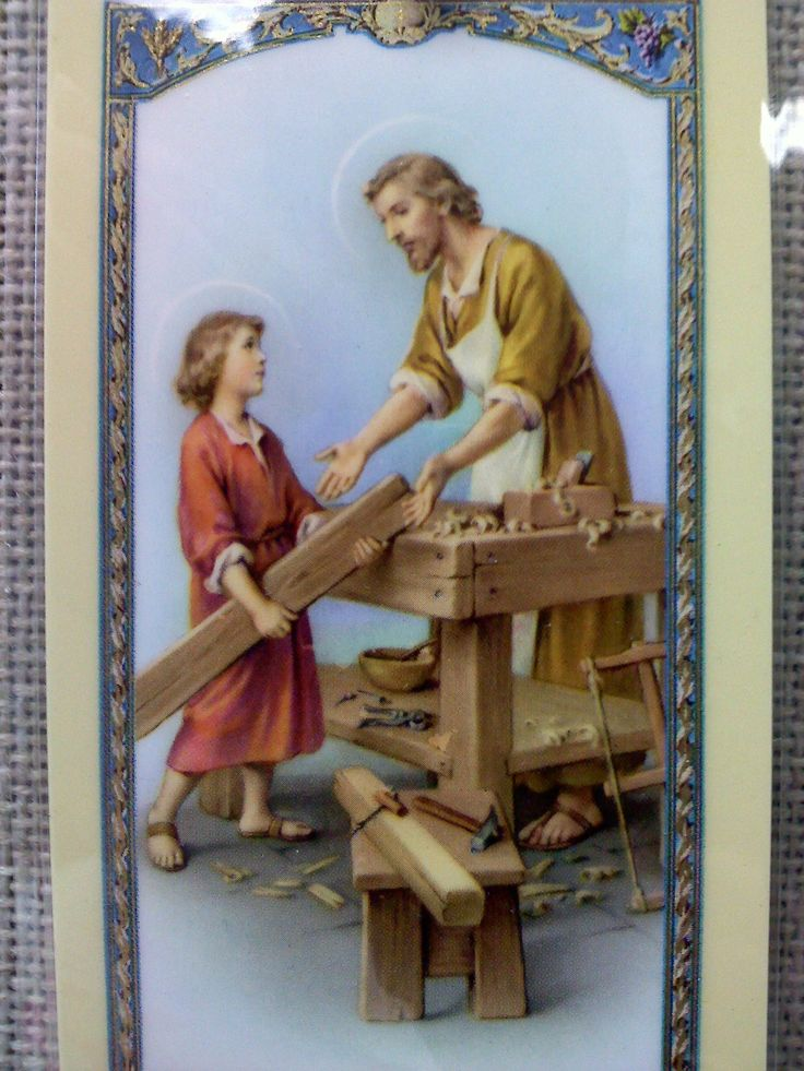 Święty Józef i dzieciątko Jezus