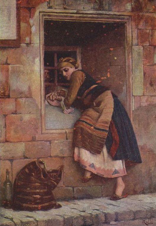 Ράλλης Θεόδωρος-Ο δεσμώτης