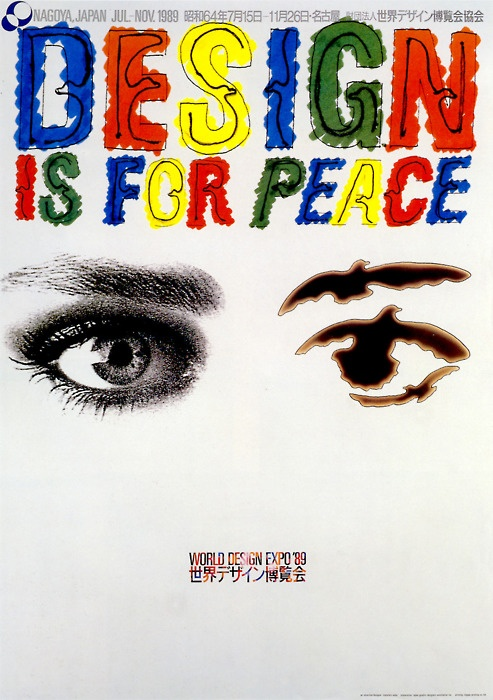 Japanese Poster: Design is for Peace. Masuteru Aoba. 1989 - Gurafiku: Japanese Graphic Design