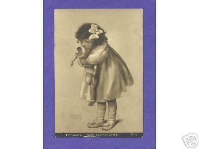 Y1492 Bessie Pease Gutmann postcard, Broken doll