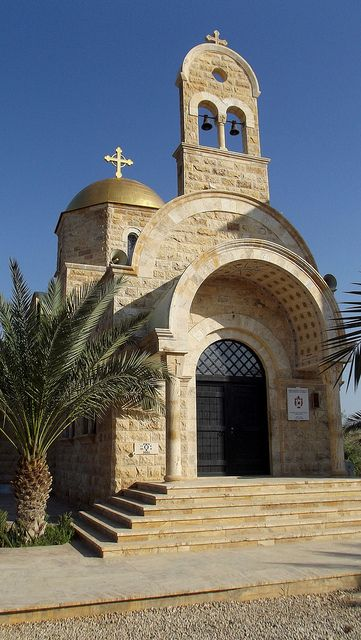 the Baptist Church erected by the Orthodox Church. The interior of the church contains many beautiful murals depicting the life events of Christ. The church is located just meters from the Jordan River