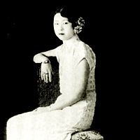 """Tan Yuling (1920 - 14 August 1942), born Tatara Yuling, was a concubine of China's last emperor Puyi. She married Puyi when the latter was the nominal emperor of the puppet state of Manchukuo during the Second Sino-Japanese War. Her given name """"Yuling"""" is sometimes transliterated into English as """"Jade Years"""""""