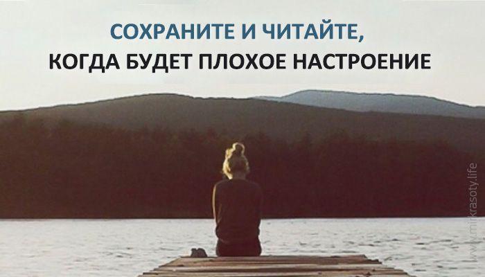 Даже когда ты совершаешь самую большую ошибку в жизни, с этим тоже приходит что-то хорошее...