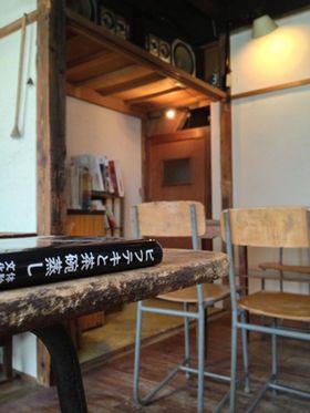 〔東京カフェ 〕 ほんとは秘密にしておきたい東京都内のおしゃれカフェ6選〔下町〕 - NAVER まとめ