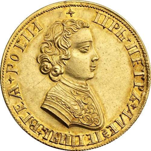 Картинки по запросу золотые монеты династии романовых