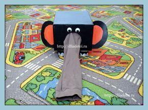 что сегодня кушал слон, игра из коробки для детей, игры +на мелкую моторику +для детей, игра +как средство развития мелкой моторики, игры +на развитие мелкой моторики подготовительная группа, самодельные игры +для детей, слон из коробки, играем с детьми дома, спокойные игры для детей