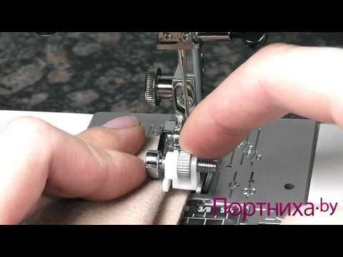 Лапка для потайной строчки - инструкция - YouTube
