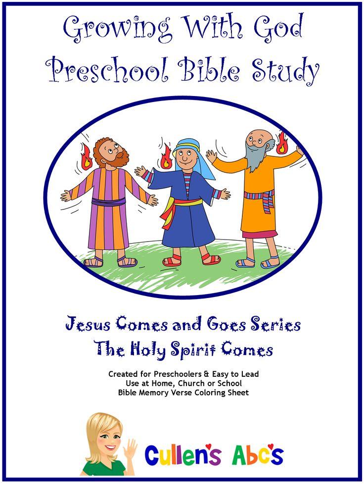 College Age Bible Study - Harp's Crossing Baptist Church ...