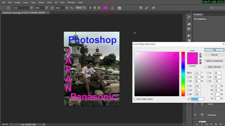 [Photoshop Tutorial]-How to Add Text to Image using Photoshop in easy way