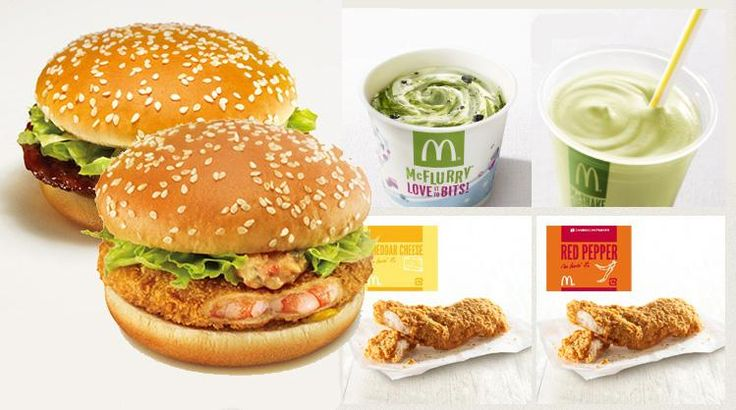 mcdonald product attributes In fact, mcdonald's product offerings have been able to evolve over the years alongside the tastes of their customers thanks to some observant and innovative franchisees a few examples of products that were introduced after being developed by mcdonald's franchisees are.