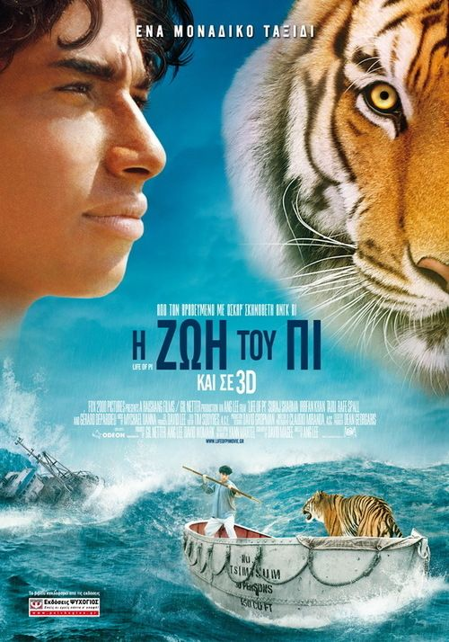Watch Life of Pi (2012) Full Movie HD Free Download