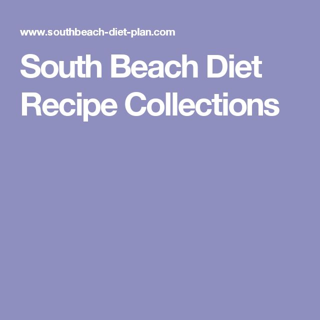 South Beach Diet Recipe Collections