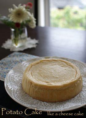 簡単美味*じゃが芋ケーキ*チーズケーキ風