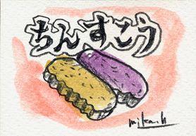 沖縄のお土産として  一度は食べたことがあるのでは?  豚の油を使ったクッキー。