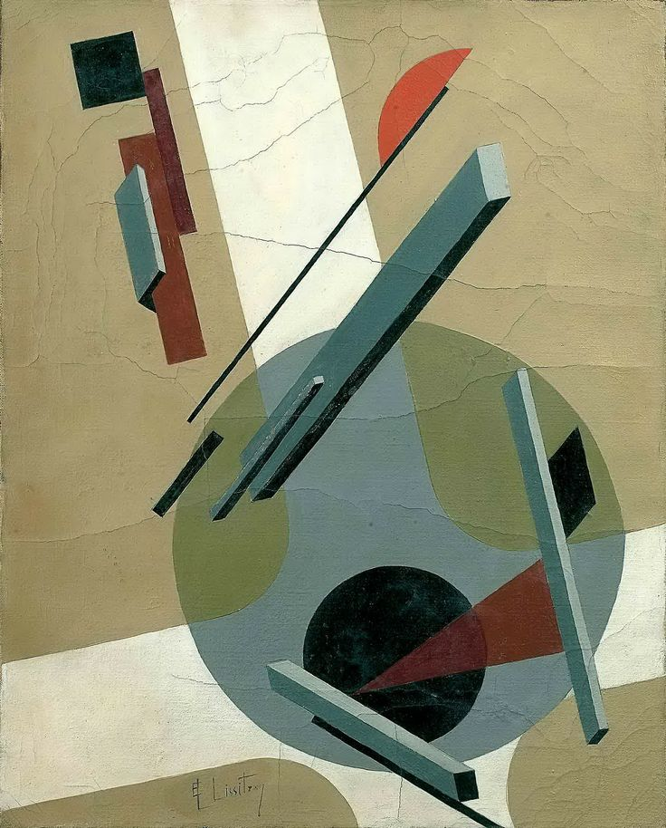 """El Lissitzky (Russian:1890 – 1941), Proun, c.1920. Oil on canvas, 50 X 40cm.The word """"Proun"""", coined by Russian artist El ..."""