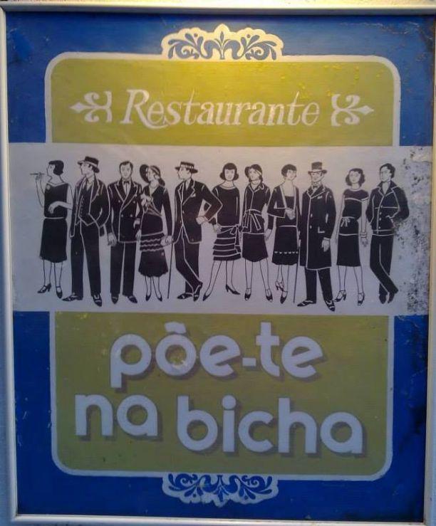 Restaurante no Bairro Alto, em Lisboa Crédito: facebook Põe-te na Bicha