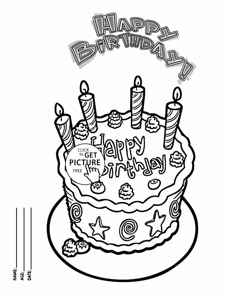 happy birthday coloring pages for friends - 150 best birthday coloring pages images on pinterest