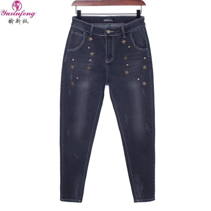 58.20$  Buy here - http://alivm4.worldwells.pw/go.php?t=32746988698 - Autumn Winter New Large Size Women Jeans with rhinestones Rivet Fashion Ladies Pencil Jeans Skinny Denim Pants and Trousers 58.20$