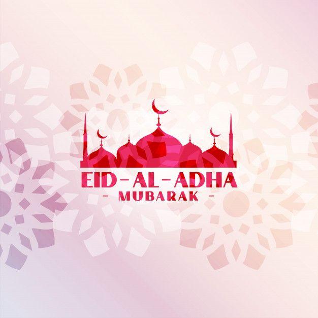 Download Beautiful Eid Al Adha Decorative Mosque Background For Free Happy Eid Al Adha Eid Al Adha Eid Mubarak Vector