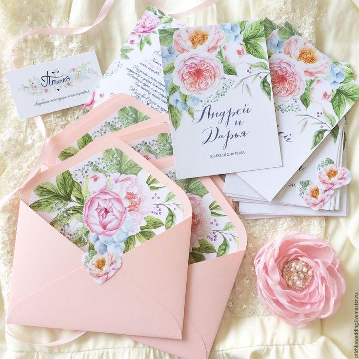 Акварельные пригласительные на свадьбу шаблон, ложкин открытки