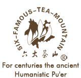 Six Famous Tea Mountain Factory – Teapedia
