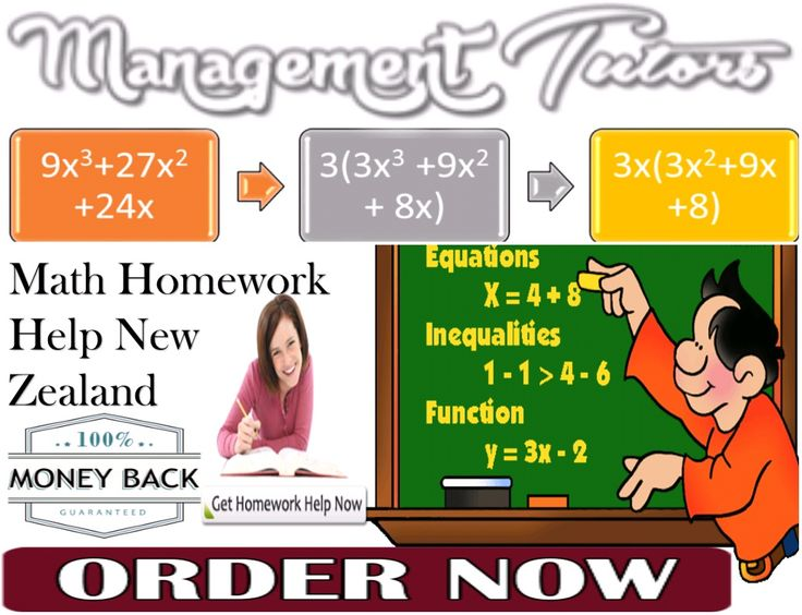 Fast homework service
