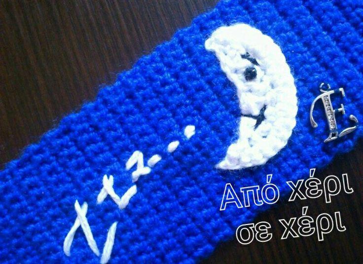 #crochet #coffee #cozy Πλεκτές θήκες για κούπες καφέ #star #monogram