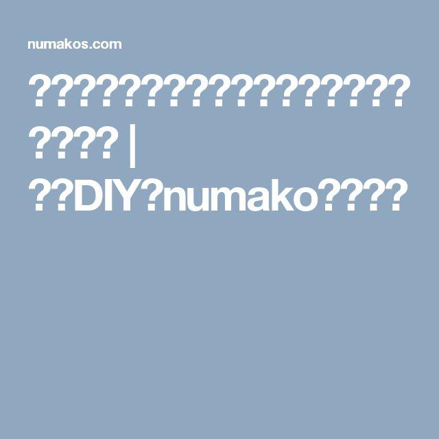 簡単可愛い「立体プラバンフラワー」の作り方 | 簡単DIY!numakoのブログ