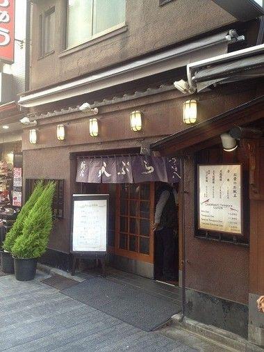 Tsunahachi Souhonten - Best tempura restaurant in Shinjuku