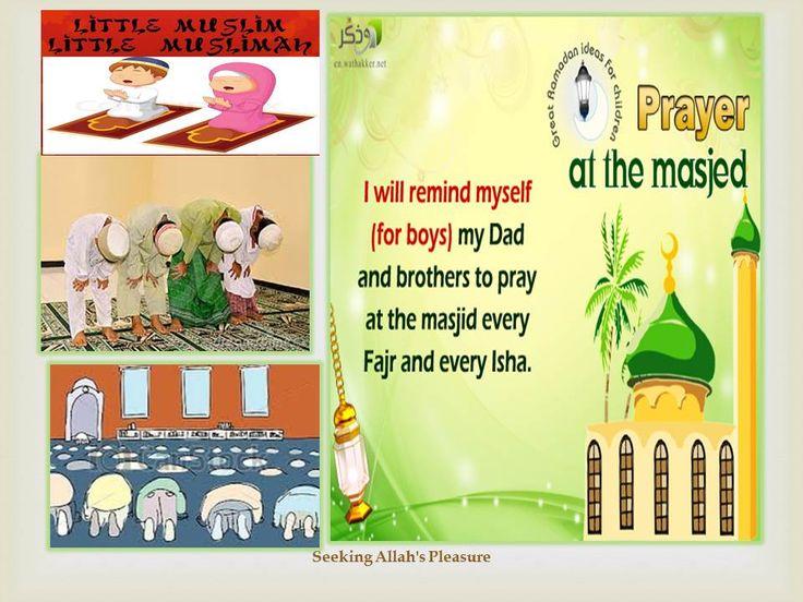 remind myself in ramadan