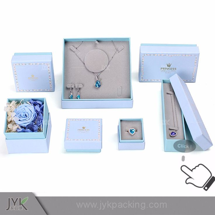 Check out this product on Alibaba.com APP 2016 Custom Logo Cheap Printed Small Paper Cardboard Jewelry Box, Ring Box, Necklace Box wholesale