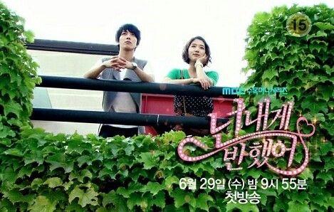 DRAMAS REVIEWER : Heartstrings(you've fallen for me) reviews - Korea...