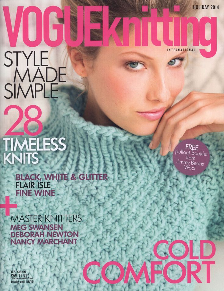 VOGUE KNITTING INTERNATIONAL - HOLIDAY 2014, pages 1 of 77 Trié