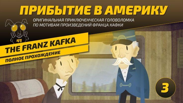 Прохождение игры The Franz Kafka Videogame #3: Прибытие в Америку