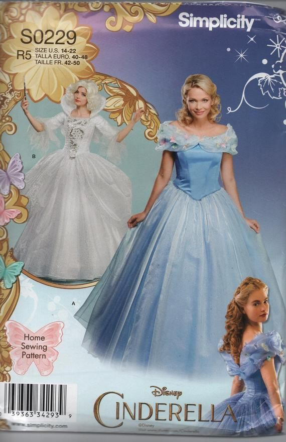 "Disney 12/"" Royal Ball Cinderella Doll in Beautiful Blue Princess Dress For Girls"