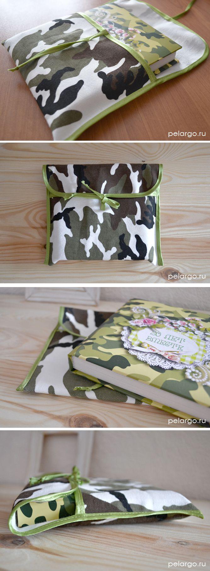 fabric envelope, book pocket