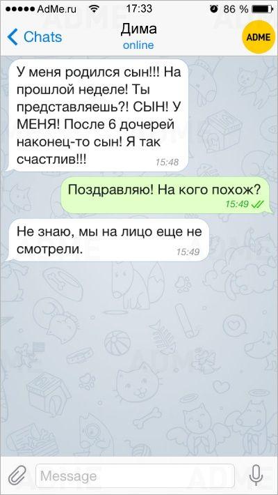 15жизненных СМС