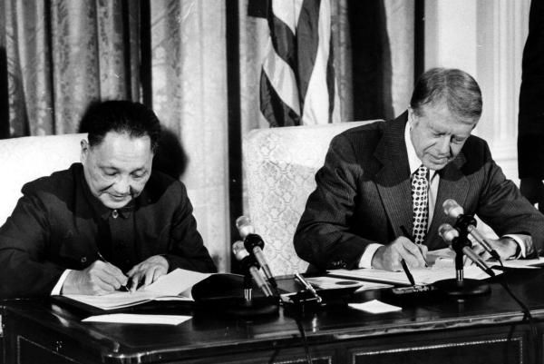 By United Press International On Jan. 29, 1979, Deng Xiaoping, deputy premier of China, and U.S. President Jimmy Carter signed accords…