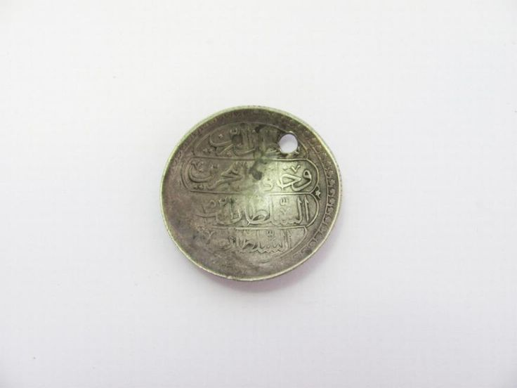 """Item description  It is pierced to be sewn into a traditional folk costume. Diameter – 1 ¼"""". For condition see photos. Scarce and highly collectable item.   See full item description  17C. ANTIQUE OTTOMAN TURKISH SILVER COIN  Price : $50.00  Ends on : 1 week Order Now"""