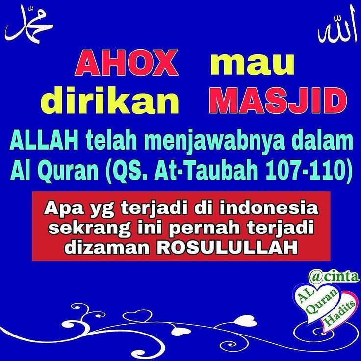 """Ahok mau dirikin masjid pondok pesantren dll ???... Allah telah menjawabnya dalam Al Quran (QS. At Taubah 107-110)  Kejadian kejadian di indonesia sekarang ini pernah terjadi saat zaman Rosulullah.  Ingat saudara seimanku mudah-mudahan kita tidak kena tipudaya mereka. ____________________________ . (QS. At Taubah 107-110) . (107) """"Dan (di antara orang-orang munafik itu) ada yang mendirikan masjid untuk menimbulkan bencana (pada orang-orang yang beriman) untuk kekafiran dan untuk memecah…"""