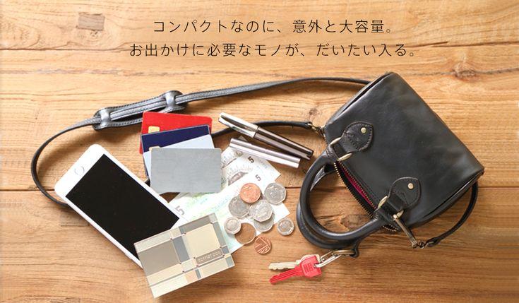 お財布ポシェット | ポシェットのかたちをした「お財布」です。 ショルダー、ミニボストン、バッグ in バッグの3way
