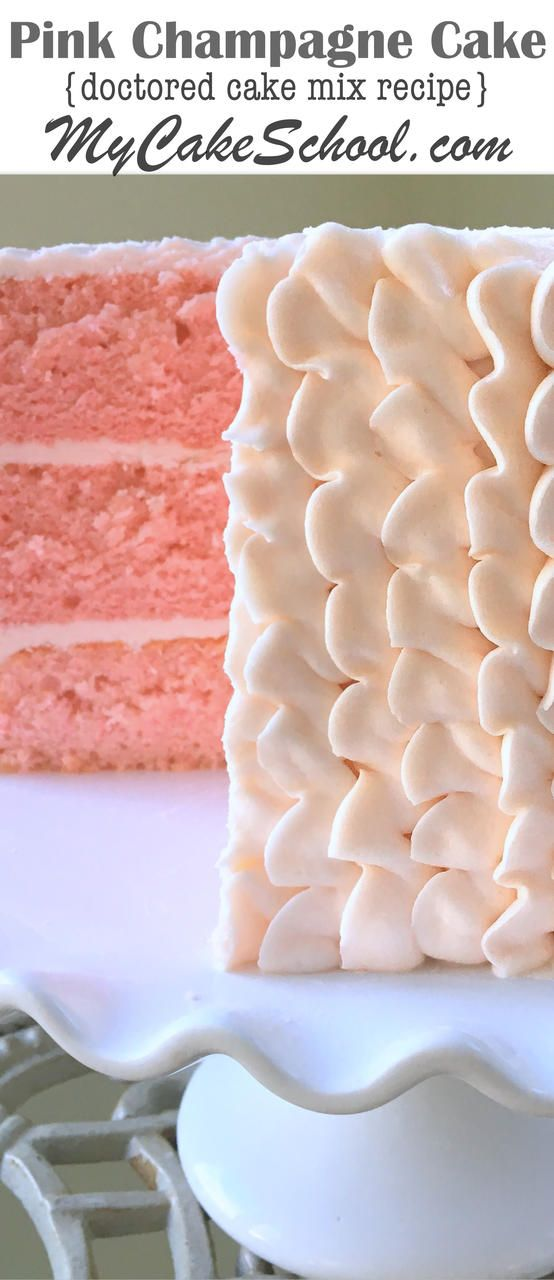 You will LOVE this delicious Pink Champagne Cake (doctored cake mix) Recipe! Super moist and flavorful. MyCakeSchool.com.