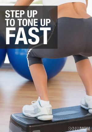Ready to tone your lower half FAST? Try this!