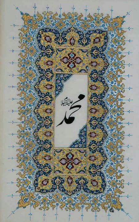 DesertRose,,,, محمد رسول الله .