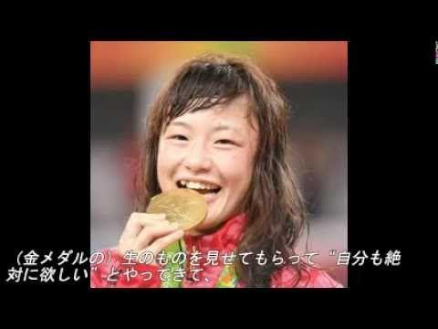 【リオ五輪】【レスリング女子48kg級】登坂絵莉 逆転で金メダルを獲得「人生で一番の親孝行」